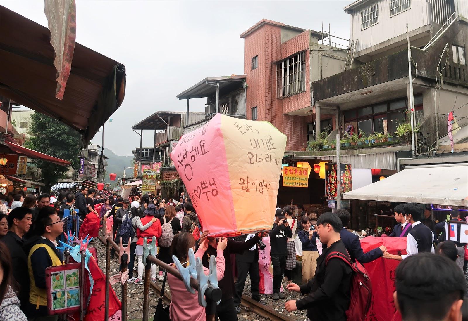 Sky Lantern in Shifen