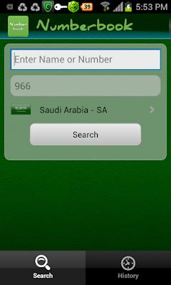 تحميل برنامج نمبر بوك للاندرويد