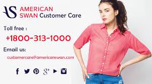 American Swan Customer Care Number