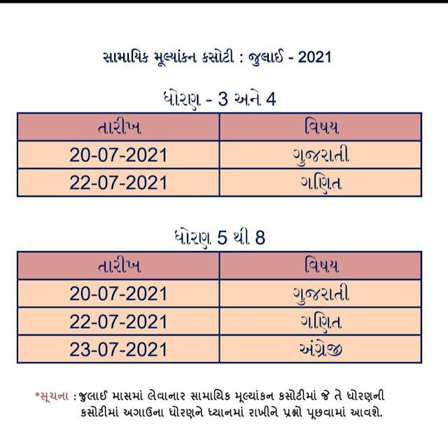 IMG-20210718-WA0000