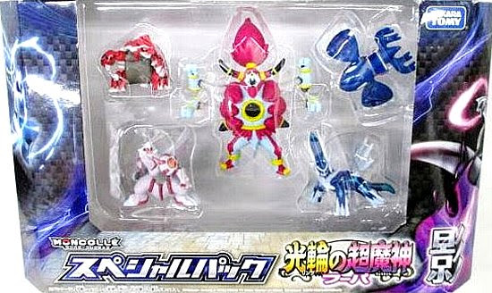 Groudon battle scene figure in Takara Tomy Monster Collection MONCOLLE 2015 Hoopa movie shadow set