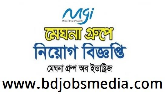 মেঘনা গ্রুপ অব ইন্ডাস্ট্রিজ নিয়োগ বিজ্ঞপ্তি ২০২১ - Meghna Group of Industries Job Circular 2021 - বেসরকারি চাকরির খবর ২০২১