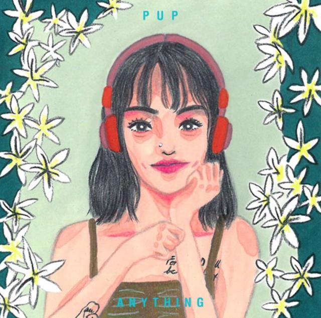 PUP 달려가 (Feat.小酷Coola)