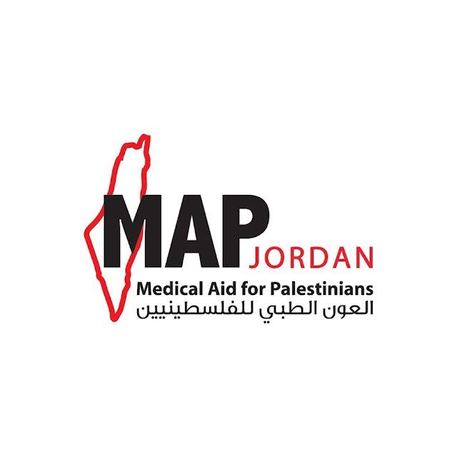 تعلن الجمعية الاردنية للعون الطبي للفلسطينيين عن حاجتها لشغل الوظائف  التالية | واحة الوظائف