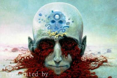 Asah Otak (Riddles)
