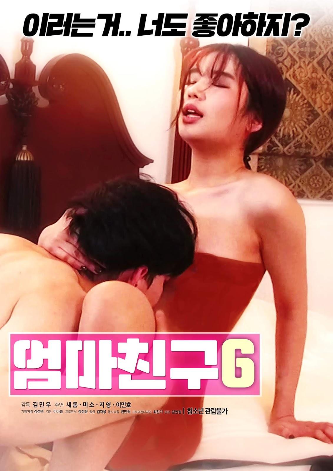Mom Friend 6 Full Korea 18+ Adult Movie Online Free