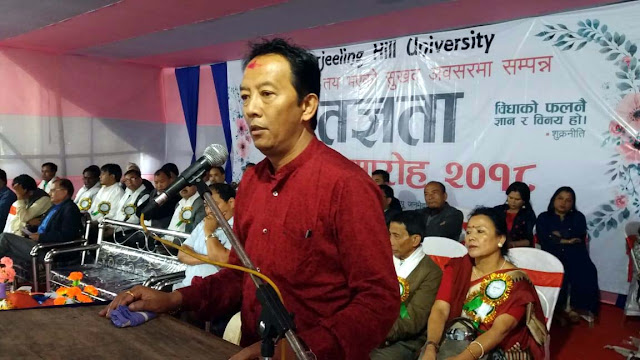 Darjeeling University Thanks giving programme addressing by Binay Tamang GTA