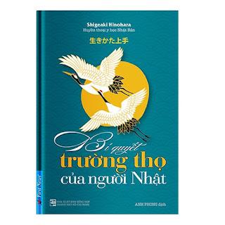 Bí Quyết Trường Thọ Của Người Nhật Ebook PDF  Epub  MOBI  AWZ3