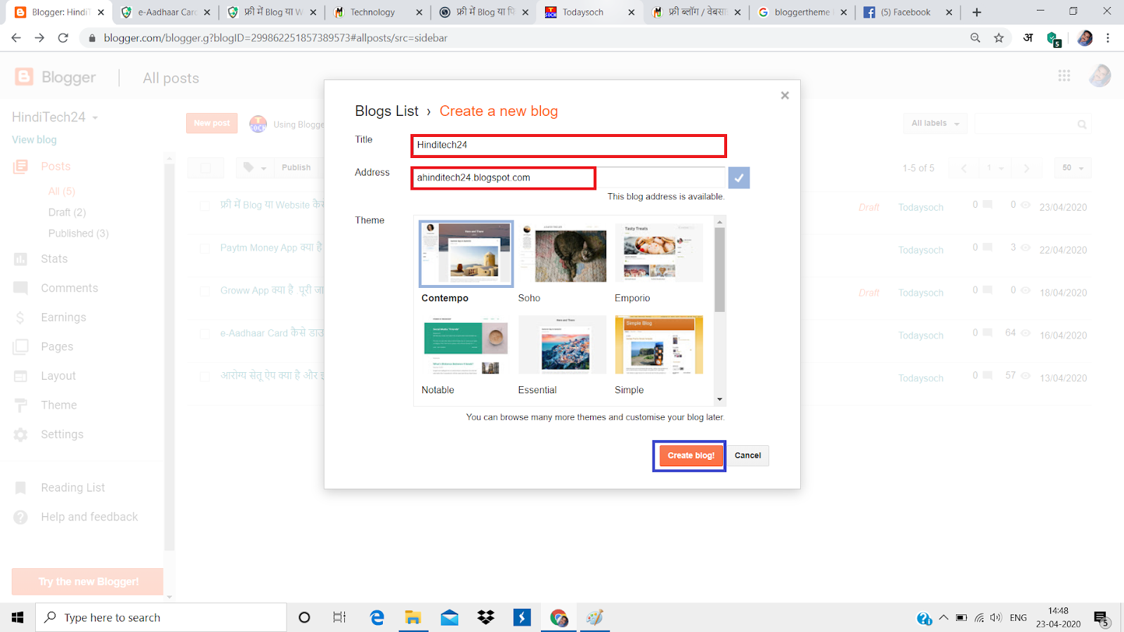 How to Create Blogger Blog?