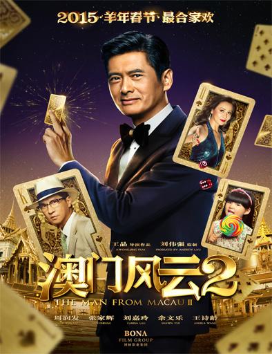 Ver From Vegas to Macau 2 (Du cheng feng yun 2) (2015) Online