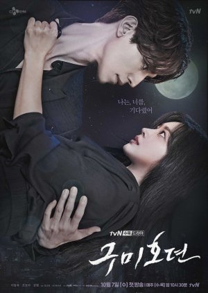 Drama korea Tale of the Nine Tailed