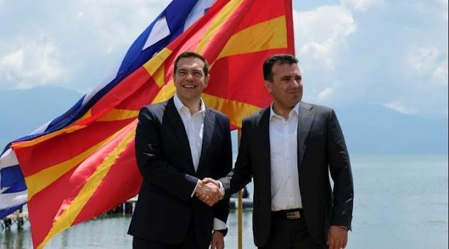 """Βουλγαρία: Απειλεί με βέτο ΠΓΔΜ λόγω """"μακεδονικής"""" γλώσσας"""