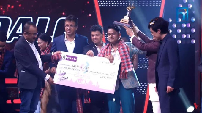 Kiran Gajmer wins Voice of Nepal season 3 title and say he will donate his won amount for social cause
