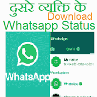 download whatsapp status other person
