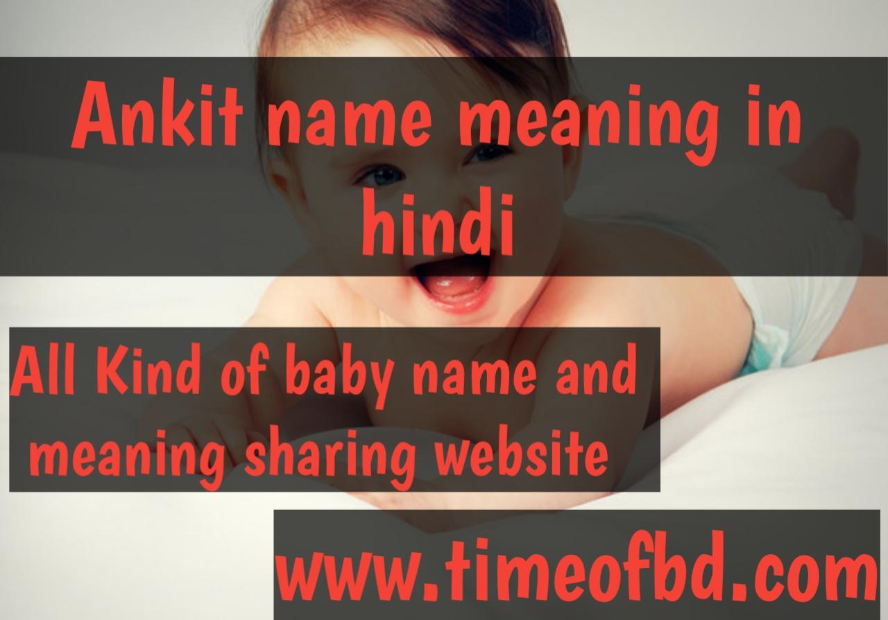 ankit name meaning in hindi,ankit ka meaning,ankit meaning in hindi dictionary,maening of ankit in hindi