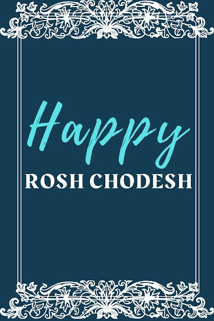 Happy Rosh Chodesh Greeting Card | 10 Free Cute Cards | Happy New Month