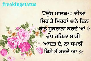 badmashi status punjabi images,badmashi status punjabi