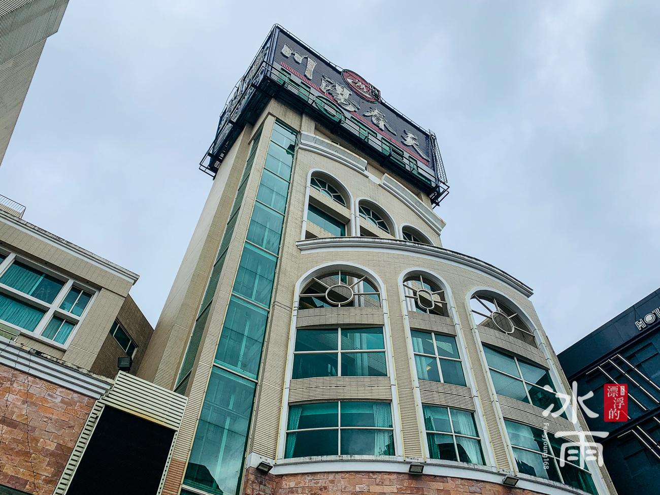 川湯春天溫泉飯店德陽館 主樓