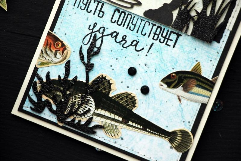 Месяц, сделать открытку рыбаку