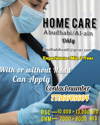 NURSES TO ABU DHABI AND AL AIN FOR HOME CARE - APPLY NOW