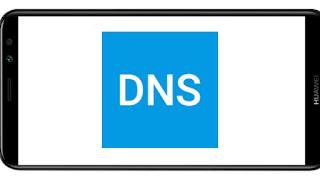 تنزيل برنامج DNS Changer no root 3G/WiFi Pro Mod مدفوع و مهكر بأخر اصدار
