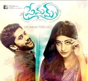 Premam (2016) DVDRip Telugu Full Movie Watch Online Free