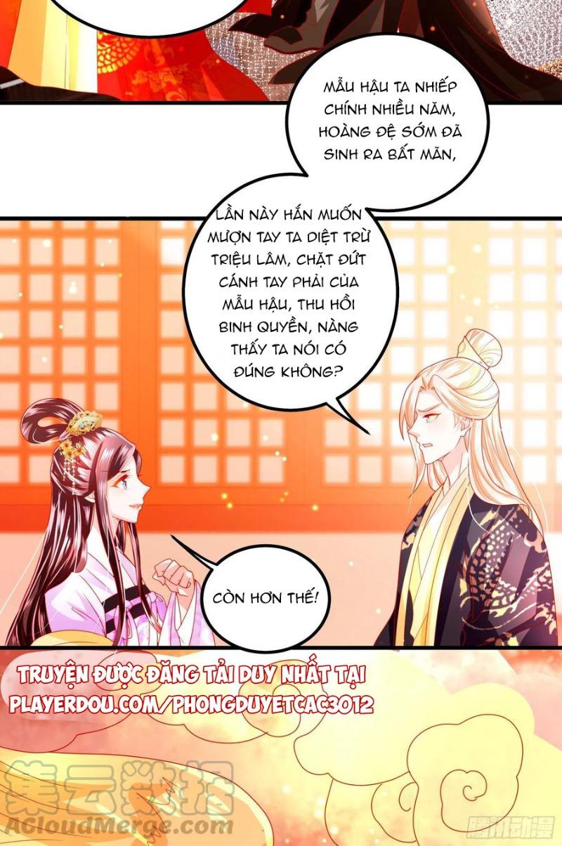 Ta Phải Làm Hoàng Hậu Chapter 28 - upload bởi truyensieuhay.com