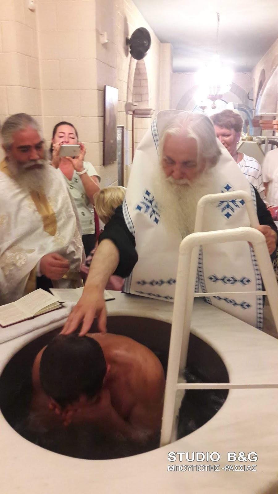 Ο δισεγγονός του Αγίου Λουκά του ιατρού βαπτίστηκε στο Ναύπλιο