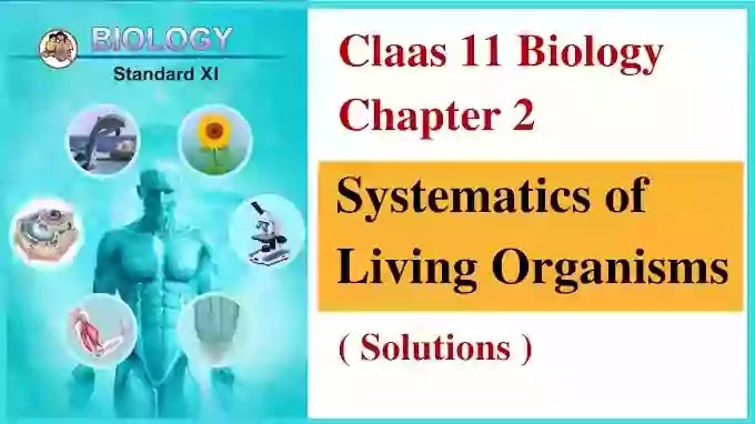 Class 11 Biology chapter 2 Systematics of Living Organisms solutions