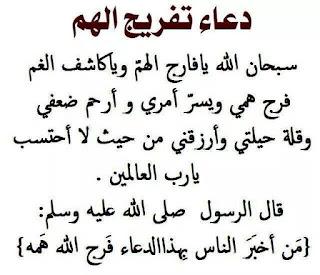 منشورات مصرية فيس بوك جامدة 2020 بوستات ضحك حزينة مكتوبة للنسخ posts facebook egypte maktoba - الجوكر العربي