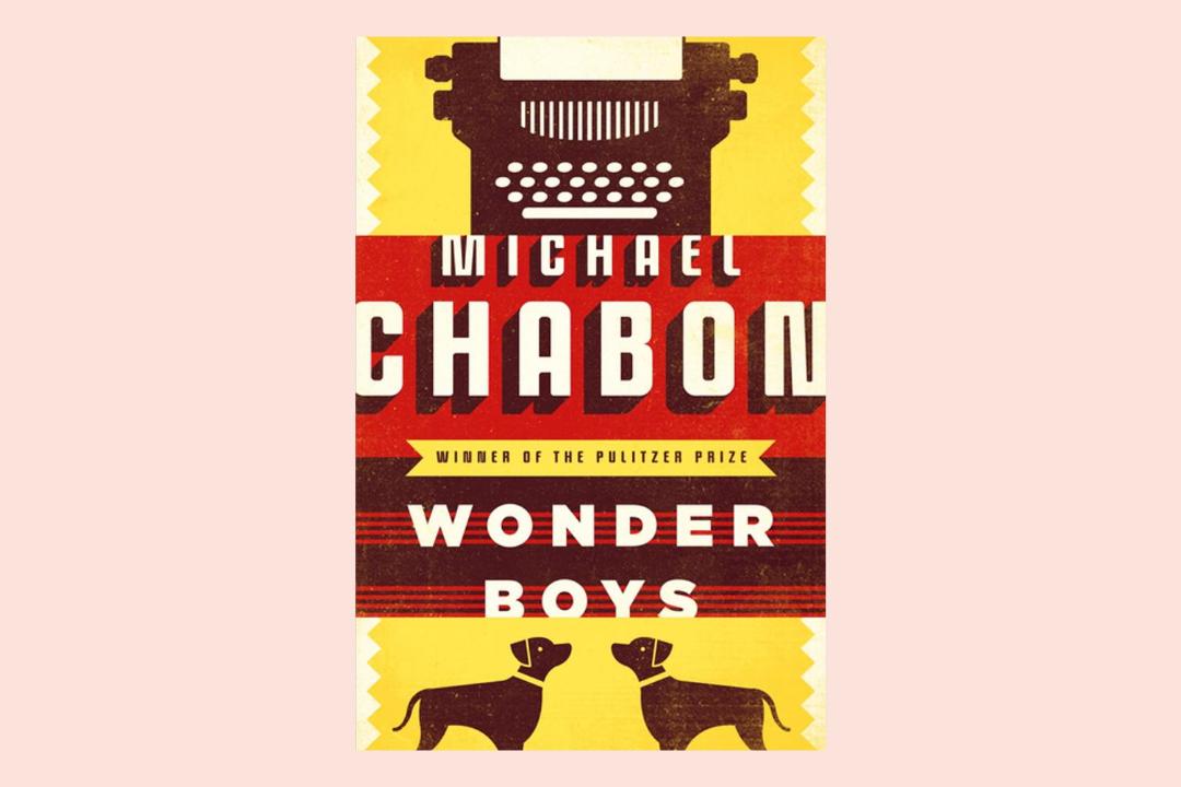 wonder boys michael chabon
