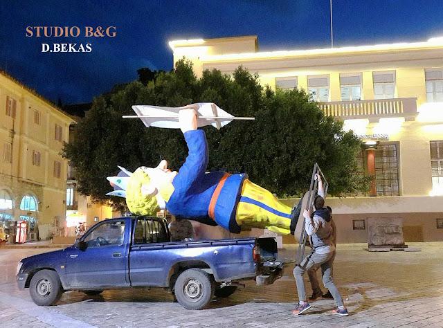 Η φωτογραφία της ημέρας: Τέλος οι καρνάβαλοι...τα καρναβάλια συνεχίζονται!!!