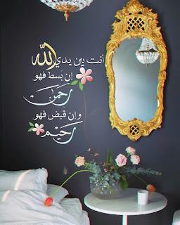 ادعية دينية جميلة مكتوبة , أدعية جميلة وقصيرة ,ادعية دينية مكتوبة بالتشكيل,ادعية جميلة بالصور,أدعية جميلة,ادعية اسلامية جميلة,ادعية دينية جميلة,رمزيات ادعية, ادعية اسلامية جميلة ,دعاء الفرج والهم بالصور, ادعية دينية جميلة مكتوبة , اجمل الدعاء بالصور, ادعية الفرج بالصور ,ادعية مصورة جميلة,ادعية للاحباب بالصور,ادعية للفيس بالصور,