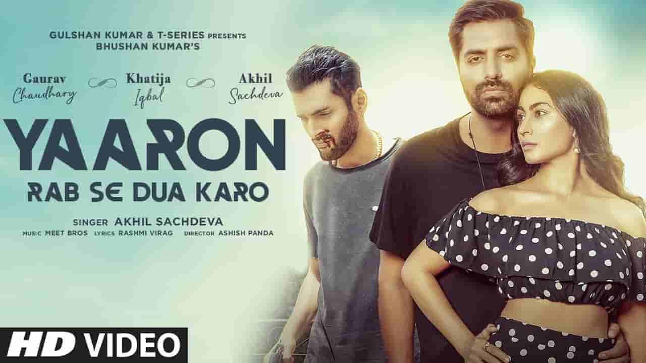 यारों रब से दुआ करो Yaaron rab se dua karo lyrics in Hindi Akhil Sachdeva Hindi Song