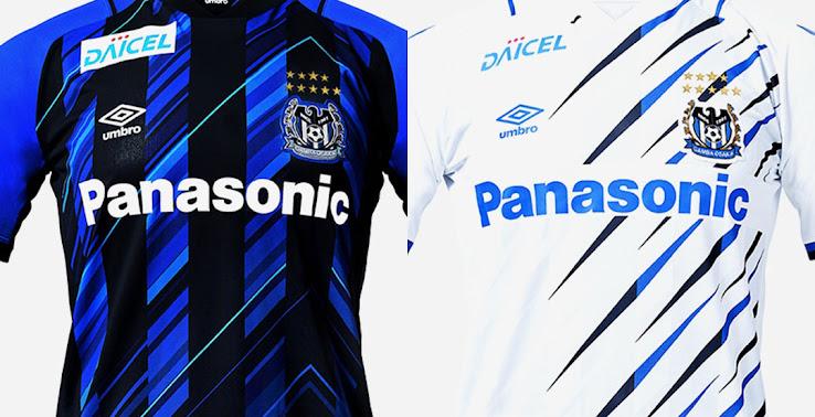 Gamba Osaka 2021 Home, Away & Goalkeeper Kits Revealed ...