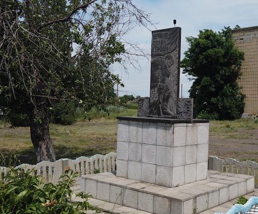 Мирное. Воинский мемориал