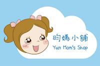 http://yunmomsshop.blogspot.com/