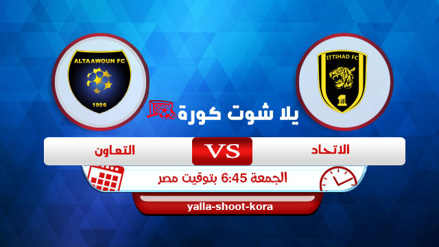 al-ittihad-vs-al-taawon
