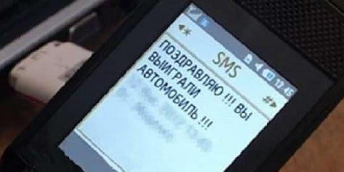 Тридцятидворічній жінці прийшло СМС-повідомлення про те, що вона виграла позашляховик Volkswagen Tiguan… А далі…