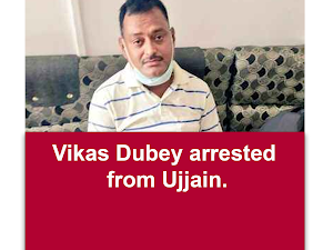 Kanpur Gangster Vikas Dubey arrested from Ujjain, MP CM Shivraj informs UP CM  Yogi Adityanath