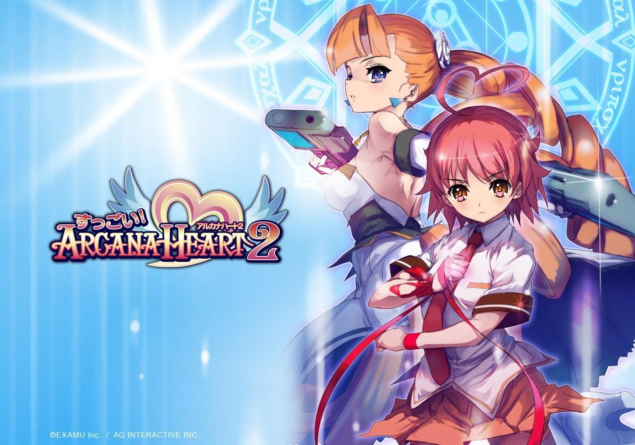 Suggoi Arcana Heart 2 v2.6 Arcade Dump