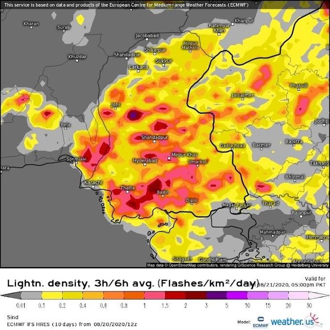 کراچی سمیت سندھ کے مختلف علاقوں میں مون سون کا نیا اسپیل، تیز بارشوں کا آغاز
