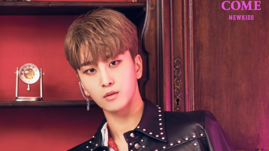 This Rookie Boy Group's Member Becomes The Lead Actor For The Gay-Themed Web Drama 'To My Star'