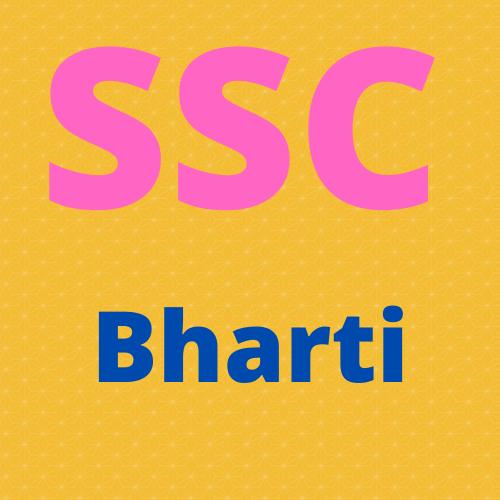 SSC GD Constable Recruitment 2021 - एसएससी कांस्टेबल जीडी भर्ती 2021