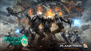 http://www.netawygames.com/2016/08/Download-Planet-Side2-Free.html