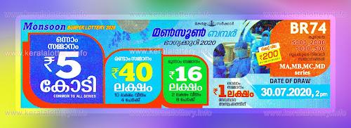 Kerala Lottery Monsoon Bumper 2020 BR 74 Lottery Results 30.07.2020-keralalottery.info