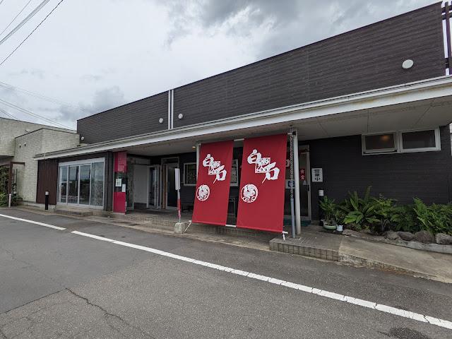 外観写真 【島原グルメ】鶏の白石 南島原本店のもも唐揚げが最高すぎました!