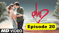 Pyaar Lafzon Mein Kahan Full Episode 20