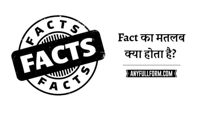 Fact meaning in hindi