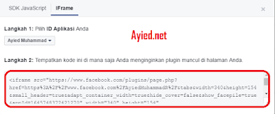 Tutorial Membuat dan Memasang FansPage Facebook di BlogSpot